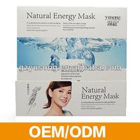 Yusong Natural Energy Contact The Facial Mask