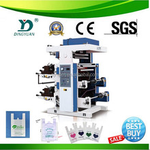 sanyuan brand high quality flex printing machine with konica head