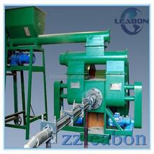 70mm/Punch type/New Biomass Briquettes Production Line