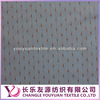 Hot sale polyester super poly knitting mesh fabric