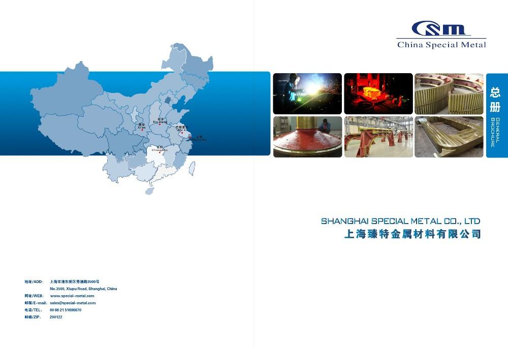 Brochure (1).jpg