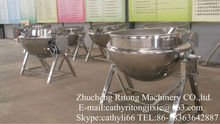 Titable Jacket Kettle with Agitator , cooking kettle , steam vessel , cooking boiler - 100-1000 L
