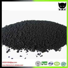china carbon black manufactures N220N330N550N660