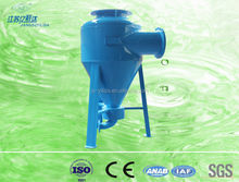 Hydro-cyclone slurry mud separation machine for river and ditch water intake systems