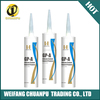 RTV one component quick dry silicone sealant/ electrical insulation silicone sealant
