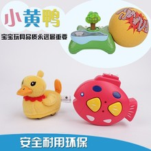 Plush Animals called Escape duck ,and rolling stone, With two remote controls Electronic, remote control toys