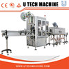 Automatic Glass/Plastic Bottle/Tin can Heat Shrink Sleeve labeling machine