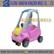Alibaba china latest park rides car mould car moulds