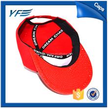 Fashion Custom Wholesale Small Size Children Snapback Hat