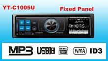 Fixed panel car mp3 player YT-C1005U