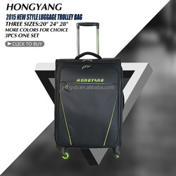 New model School luggage bag,business use trolley case ,trolley case China wholesale