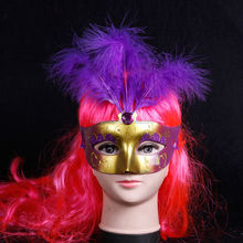 China Wholesale goodliness halloween party masks