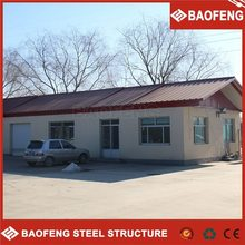 luxury and comfortable materials used sand casting