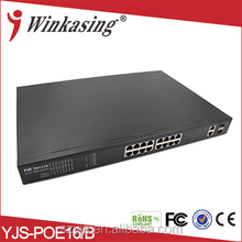 best cctv network 16 port POE switch on the China market
