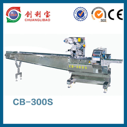 plastic knife and spoon and fork packing machine