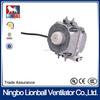 With 35 years experience used in heater/refrigerator High efficiency Energy saving ec Q motor micro electric motor