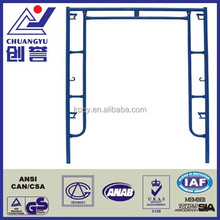 steel h frame scaffolding for construction