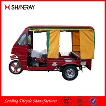 Shineray 150cc 200cc 250cc 300cc cargo/passenger use three wheel motorcycle/ tricycle car