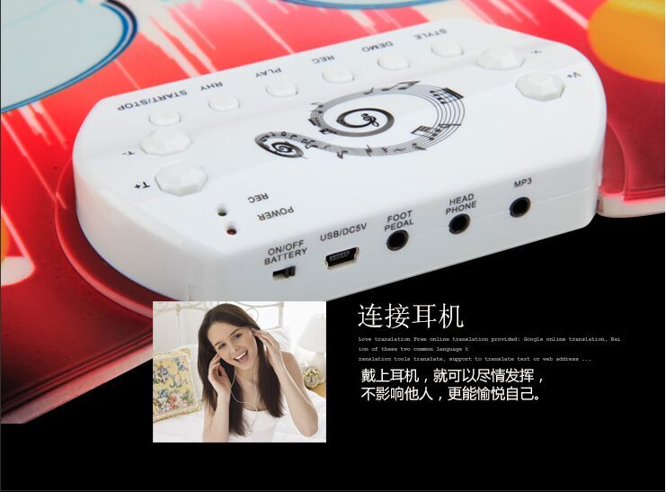 Chinês Kit de bateria elétrica E-drum entrada Kit conjunto de percussão do cilindro de 5 Pcs bateria acústica