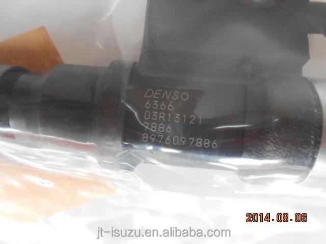 8-97609788-6.JPG