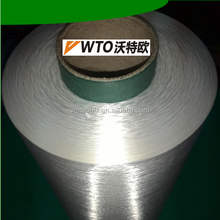 30D/24F Bright White 100% Viscose Filament Yarn,Full Dull