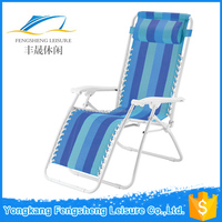 Outdoor Relax Textile Chair with Backrest, folding chair ,beach chair