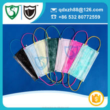 plain colorful fashionable face mask designs