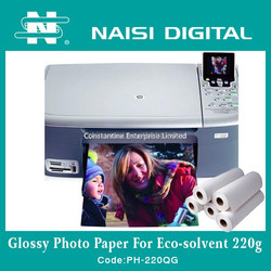 220gsm Glossy photo paper for ECO solvent