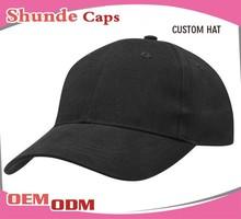 Wholesale Blank Kids Baseball Cap&Caps And Hats& Children Cap