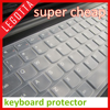 Lowest price soft silicone transparent laptop keyboard protector for Macbook