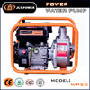 Gasoline Engine Water Pump Small Electric Water Pump Motor Price