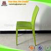 (SP-UC035) outdoor garden perforating plastic stackable garden chairs