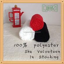 [JOY] Pure white shu velveteen,100% polyester plush fabric ,soft material, have stocking