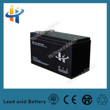 Alibaba China small rechargeable 12v 7ah deep recycle battery