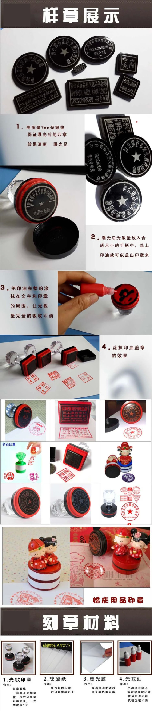 Guangzhou 3 tubos mini flash da máquina stamp & Exposição Máquina de Selo