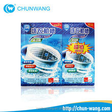 2015 Hot Selling and Environment Cleaning Powder for Washing Machine Tub