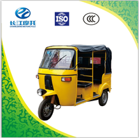 China widely used 3 wheel gasoline motor trikes for passenger