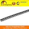 /p-detail/industrial-fabricante-corto-de-tono-de-la-cadena-28a-300004884666.html