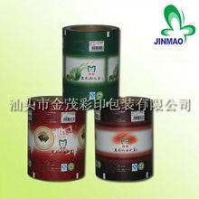 High quality automatic multiplayer food packaging roll film
