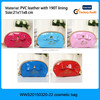 2015 new design korean style candy colors PVC lesther beauty bag