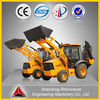 low price small backhoe loader for sale in china