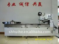 High Speed Candy Packing Machine