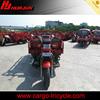 HUJU 3 wheel motorcycle 250cc/ new 3 wheel motorcycle/ 3 wheel electric motorcycle