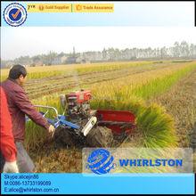 easy operate mini rice wheat cut cutting machine