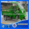 Promotional Hot Sale 200cc fire tricycle water tricycle