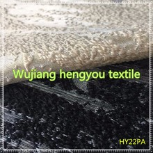 African brocade fabric