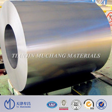GIS G3141 spcc cold rolled steel coils
