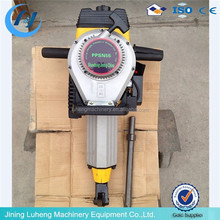 PPSN55 mini gasoline engine powered road construction tamper