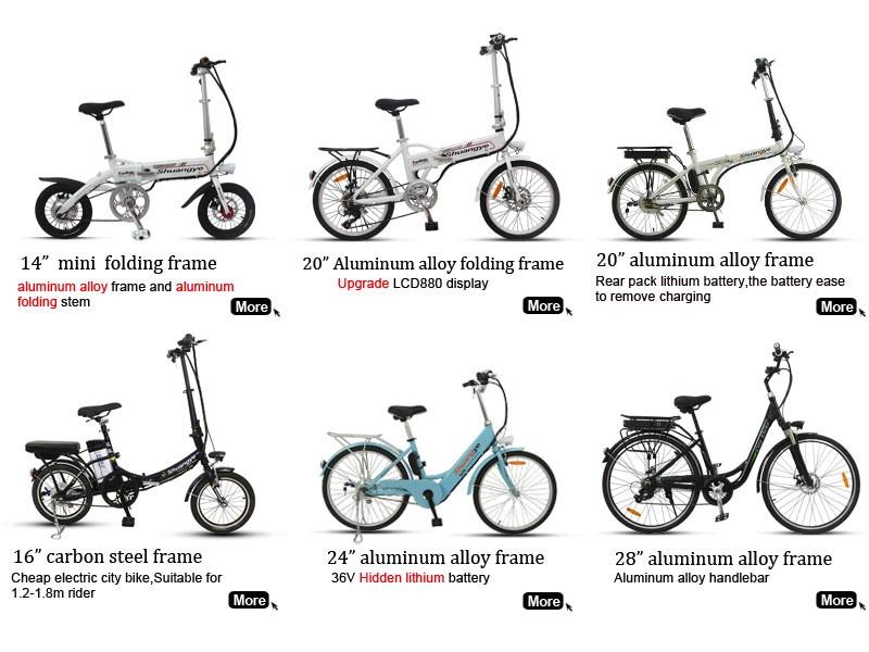 hidden lithium battery 20 u0026 39  u0026 39  250w motor mini folding electric bike  view electric bike  shuangye