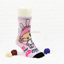2015 Young boy tube socks new born kids socks wholesale kids fancy socks